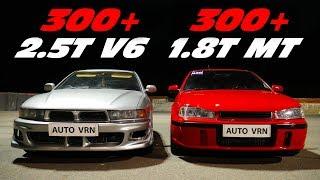 Mitsubishi Galant VR-4 (300+ л.с.) vs Octavia Tour 1.8T (300+ л.с.)  Японец или VAG!? ГОНКА.
