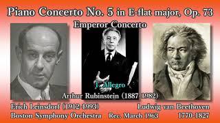 Beethoven: Piano Concerto No. 5, Rubinstein & Leinsdorf (1963) ベートーヴェン ピアノ協奏曲第5番 ルービンシュタイン