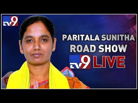 Paritala Sunitha & Nandamuri Suhasini Road Show LIVE @ Hyderabad - TV9