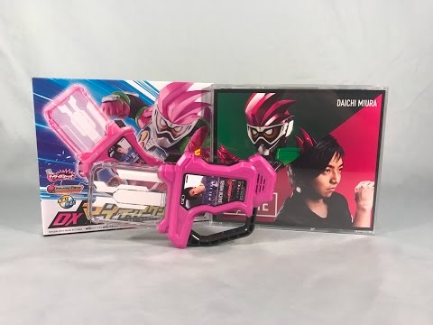 Kamen Rider Ex-Aid DX Mighty Action X Gashat Theme Song Ver. EXCITE / DAICHI MIURA Review