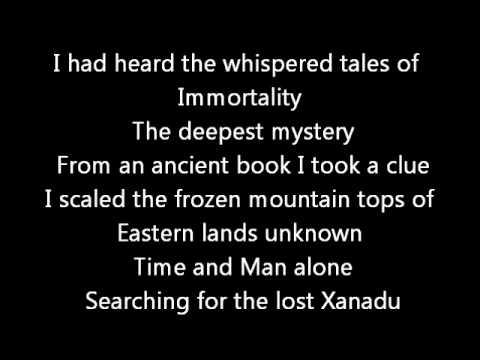 A farewell to kings lyrics