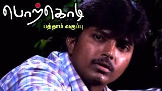 Porkodi Pathaam Vaguppu | Porkodi 10am Vaguppu scenes | Praveen & his friends tries to stop alcohol