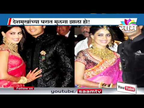 Riteish -Genelia blessed with a baby boy