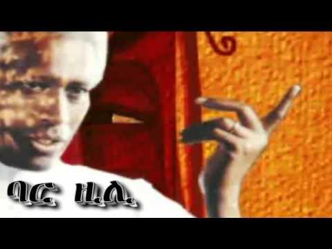 Eritrean Dr.Russom Poem ''Zmetsie Weledo''