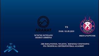 Арарат-Армения : Пюник