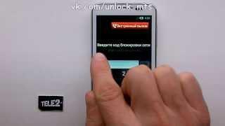 Разблокировка МТС 972 - SIM unlock
