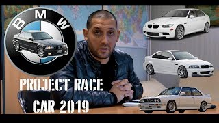 PROJECT RACE CAR - Епизод 1 BMW M3 Competition