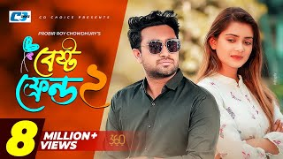 BEST FRIEND 2 | Farhan Ahmed Jovan | Tanjin Tisha | Probir Roy Chowdhury | Bangla New Eid Natok 2019