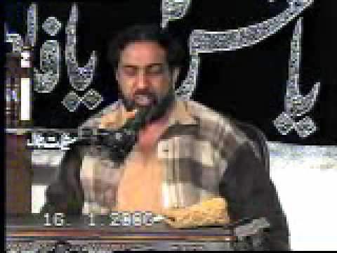 Majalis By Allama Ghazanfar Abbas Tonsvi, Topic:-allah Asadullah video