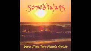 Somebhajans: Rama Lakshmana Janaki