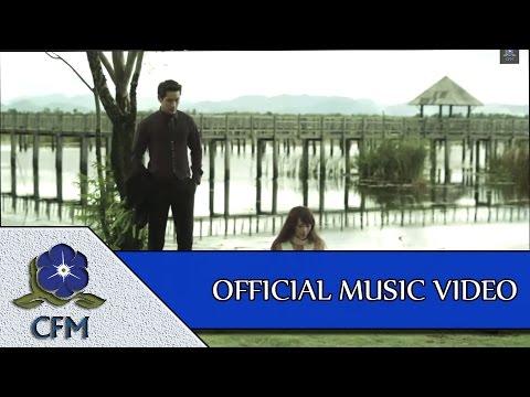 Cuando Te Conoci - Sura  - Video Clip video