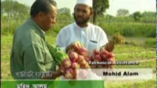Agriculture  & Farmers file Program--Hridoya Mati O Manush
