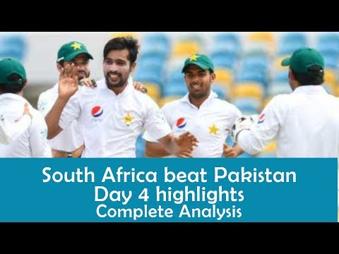 Pakistan vs South Africa Day 4 | Highlights | Analysis