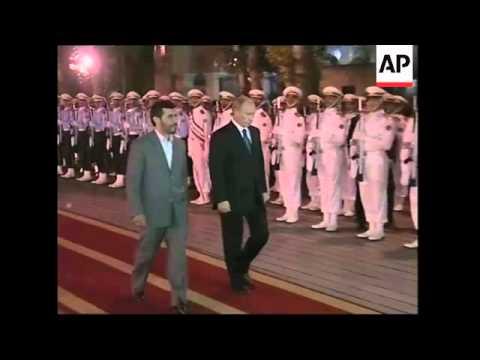 Russian President Putin departs after visit to Iran