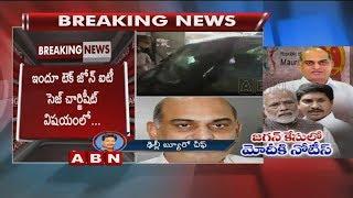 YS Jagan's case   Mauritius government legal notice to PM Modi