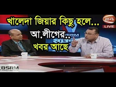 """Muktobak 12 June 2018,, Channel 24 Bangla Talk Show """"Muktobak"""" Today Bangla Talk Show thumbnail"""
