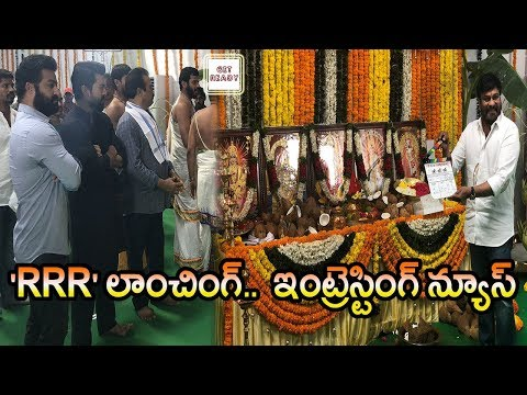 #RRR Movie Launch Pooja Ceremony Photos | #RRR Launch Ceremony Updates | Ram Charan | Jr NTR