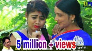 2018 का सबसे सुपर हिट new khortha song video BANGLA shadiya