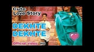 Dekhte Dekhte   Rahul Aryan    Amrita Khanal    Rahul arya dance video    Rahul