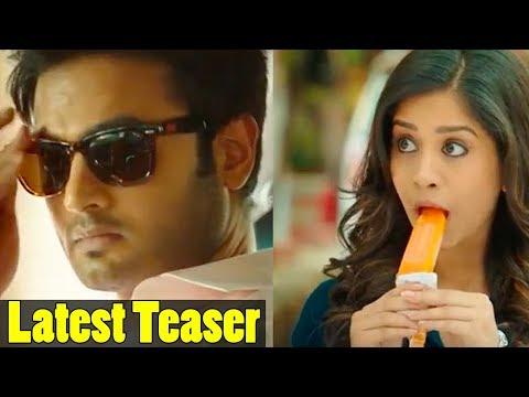 Nannu Dochukunduvate Movie Teaser | Sudheer Babu | Nabha Natesh | Tollywood Nagar