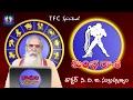 download Kumbha Rasi    Aquarius    Rasi Lakshanalu    Rashi Characteristics    by Dr. C.V.B. Subrahmanyam
