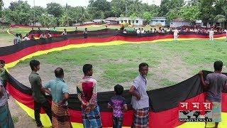 Longest German Flag | মাগুরায় জার্মানির সাড়ে পাঁচ কিলোমিটার লম্বা পতাকা বানালো এক জার্মান ভক্ত!