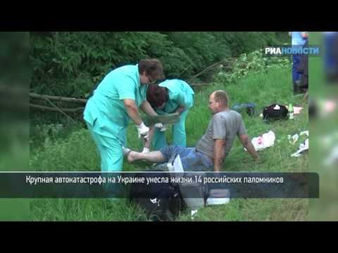 Под Черниговом перевернулся автобус, погибли 15 человек