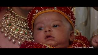 Nand Ghar Anand Bhayo