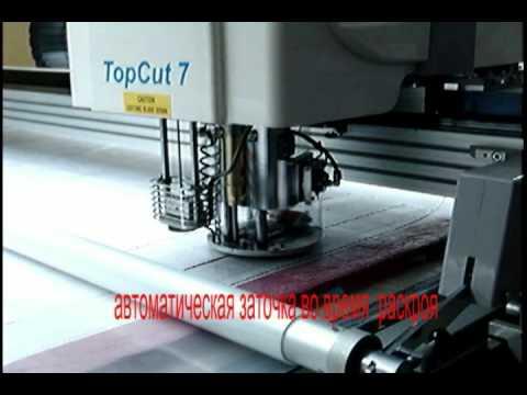 Раскройная машина чпу для ткани своими руками