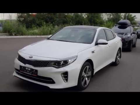 КИА ОПТИМА: автомобиль который стоит своих денег!