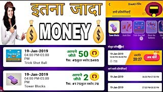 New update OneAd app Unlimited earn money || Onead app Game play fast earn money