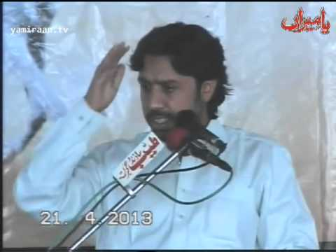 Zakir Taqi Abbas Qayamat 21 April 2013 Bazaar-e-sham Adowal Gujrat video