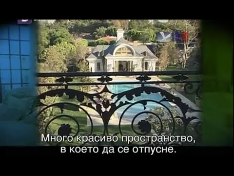 Inside The Michael Jackson Mansion Never Can Say Goodbye-2009