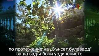Michael Jackson Video - Inside The Michael Jackson Mansion Never Can Say Goodbye-2009