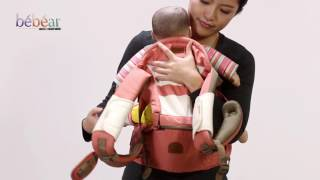 Bebamour Breathable Baby Carrier Hipseat 5 Carry Ways with Detachable Seat