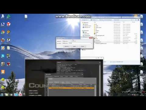 - Видеоурок по установке программы разбана\смены стим айди для CSS v34. Пр