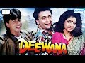 Deewana (HD)- Hindi Full Movie in 15mins - Shah Rukh Khan - Rishi Kapoor - Divya Bharti thumbnail