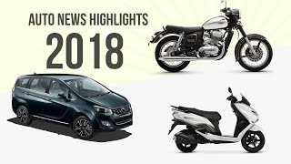 Top Auto News Highlights 2018: New Maruti Swift to upcoming Tata Harrier: NTorq to Interceptor 650