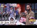 Jeeto Pakistan - Special Guest Waseem Badami -  23rd June 2017 - ARY Digital Show