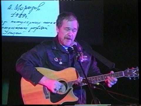 Игорь Морозов - Жив и здоров 2004 г.