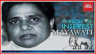 Person Of Interest : Mayawati | Political Journey Of BSP Supremo