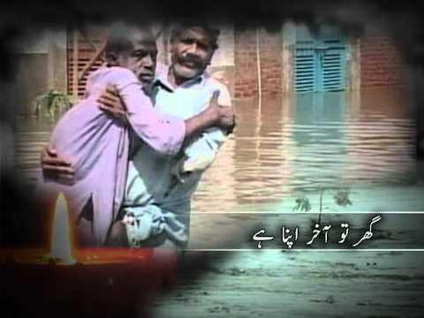 Sindh Floods - Hum Pas Hain Tumharey (Video Promo 4 Of 5 - 2011).mpg