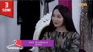 Garderob 3-soni - Asal Shodiyeva (15.03.2017)