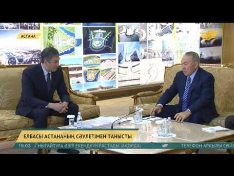 Елбасы Нұрсұлтан Назарбаев «Астана Бас жоспары» ғылыми-зерттеу жобалық институты» ЖШС-да болды