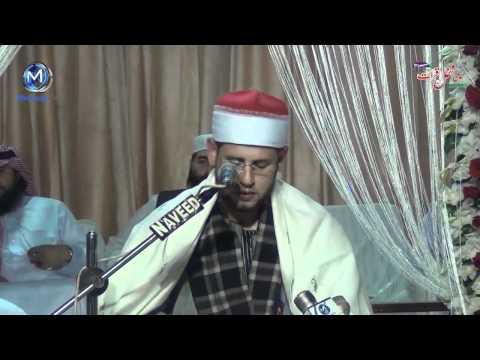 Rattili Qur'anno.16 Qari Esa International Mehfil-e-qirat May 2012 Jamia Ashrafia Lhr Pk video
