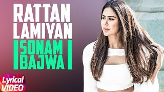 Latest Punjabi Song 2017 |  Rattan Lamiyan | Javed Ali | Jatinder Shah | Punjabi Lyrical Song
