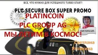 PLATINCOIN PLC GROUP AG МЫ ЛЕТИМ В КОСМОС!