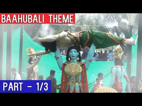 LALBAGH 2018 FLOWER SHOW: BAAHUBALI SPECIAL - REPUBLIC DAY January 26 - Part 1/3 thumbnail