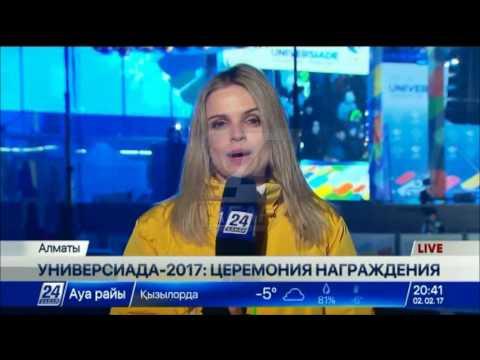 Казахстанцы завоевали 7 медалей в пятый день Универсиады-2017