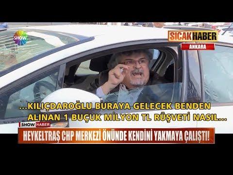 """""""Kılıçdaroğlu buraya gelecek!"""""""